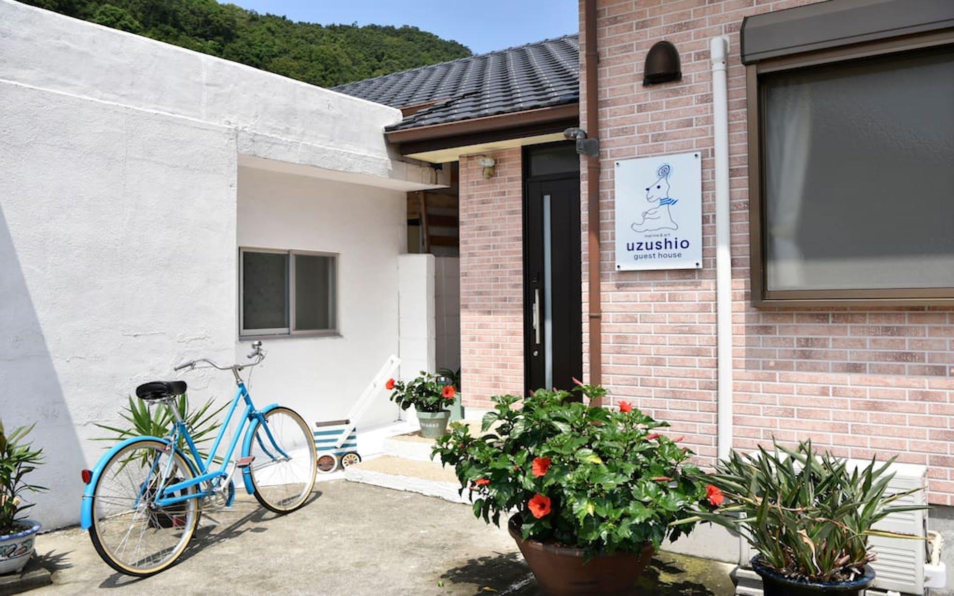 Uzushio Guesthouse