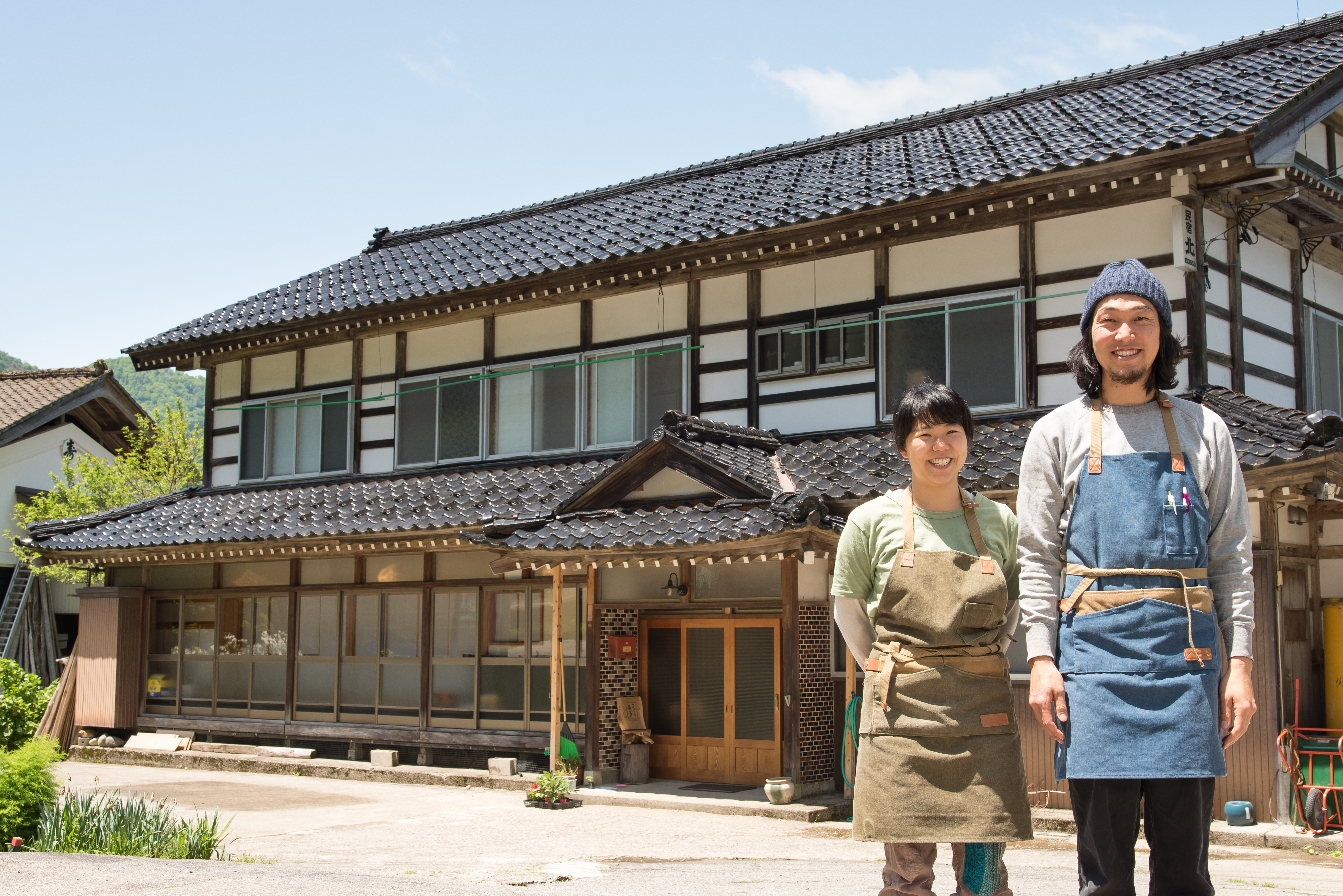 Guest House Takazuki-KITA