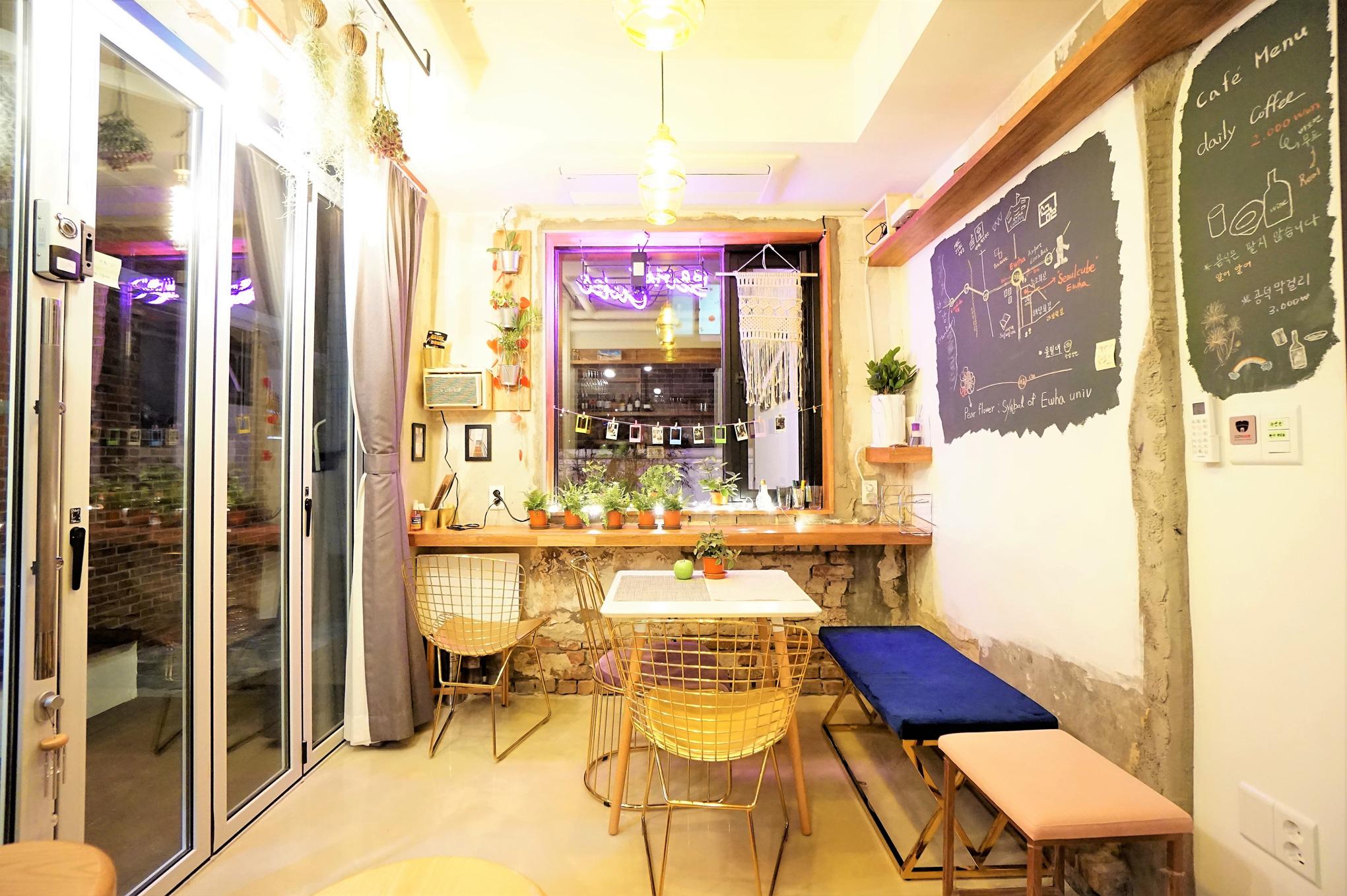 Seoul Cube Ewha