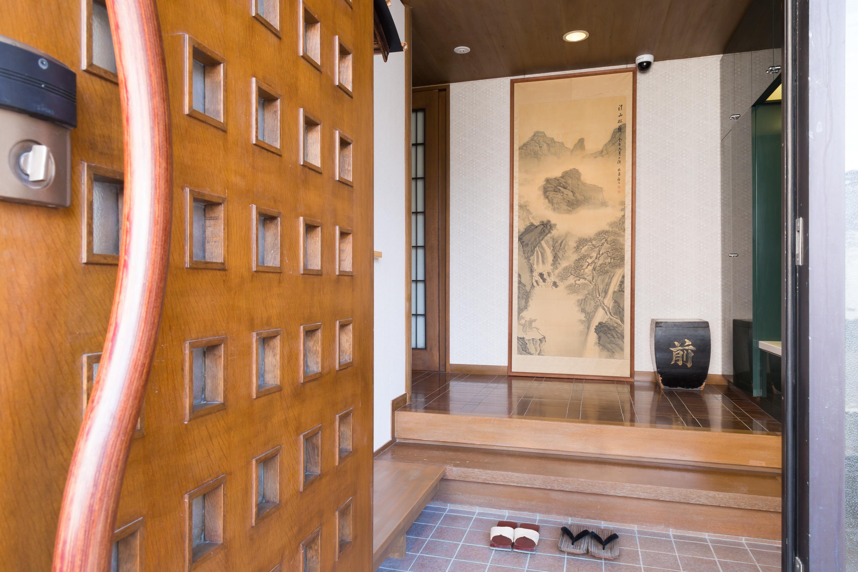 Hakozaki Garden Guesthouse