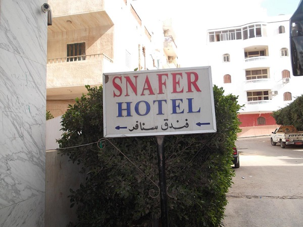 Snafer Hotel & Hostel