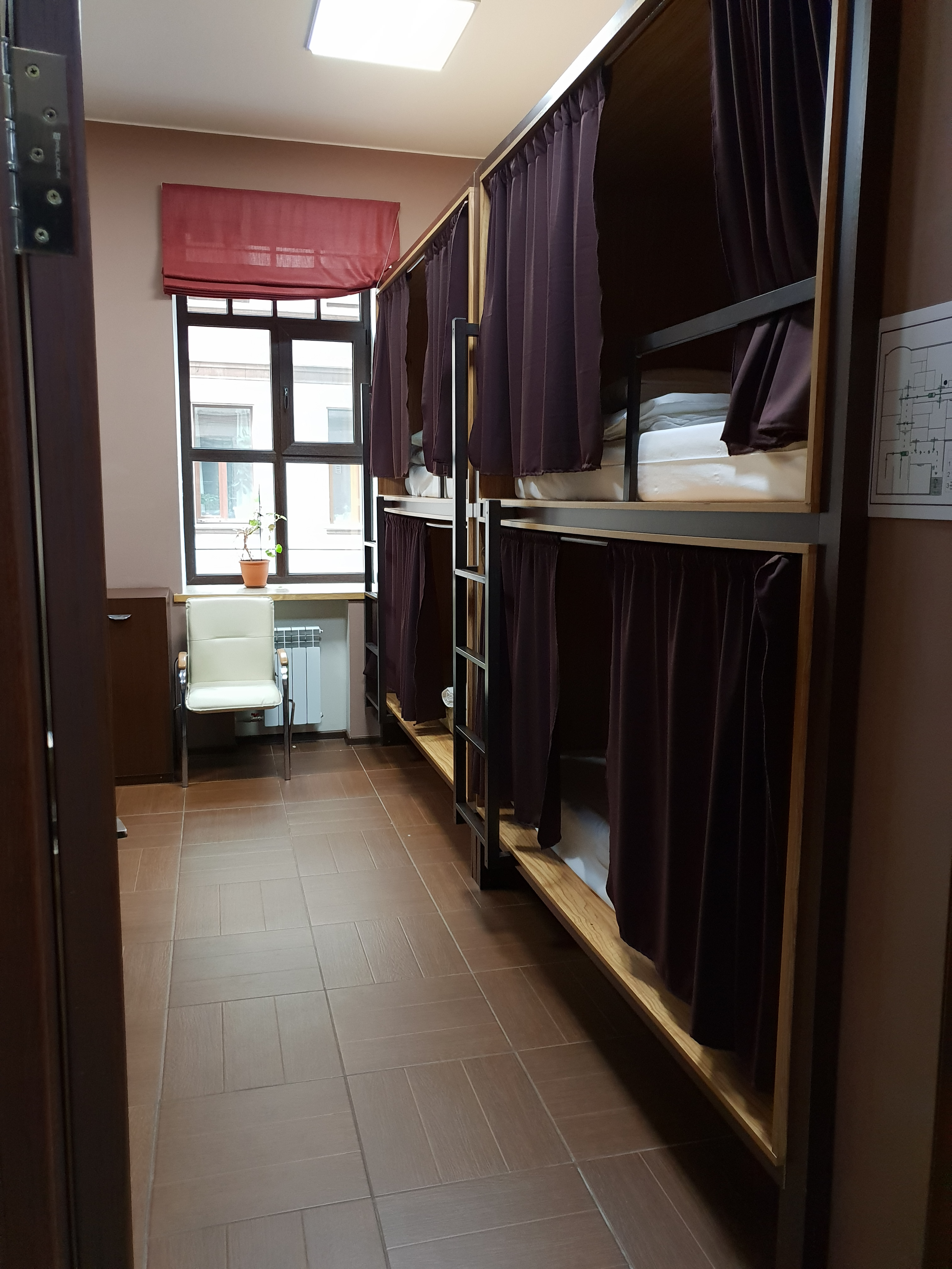 YaroMir Hostel