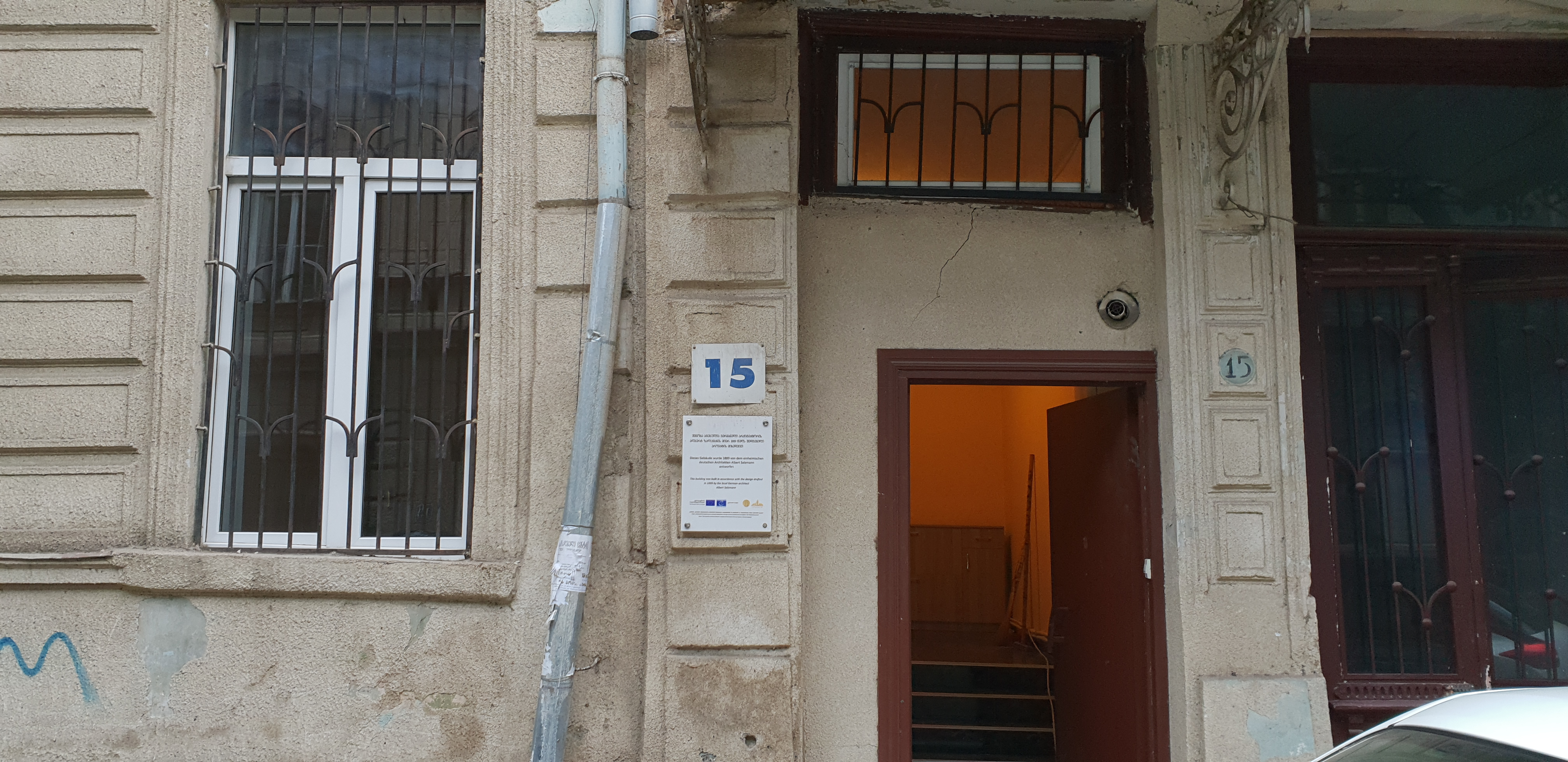 HOSTEL - 50 Shades Of Old Tbilisi