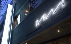ORIT Hostel & Café Bar Lounge
