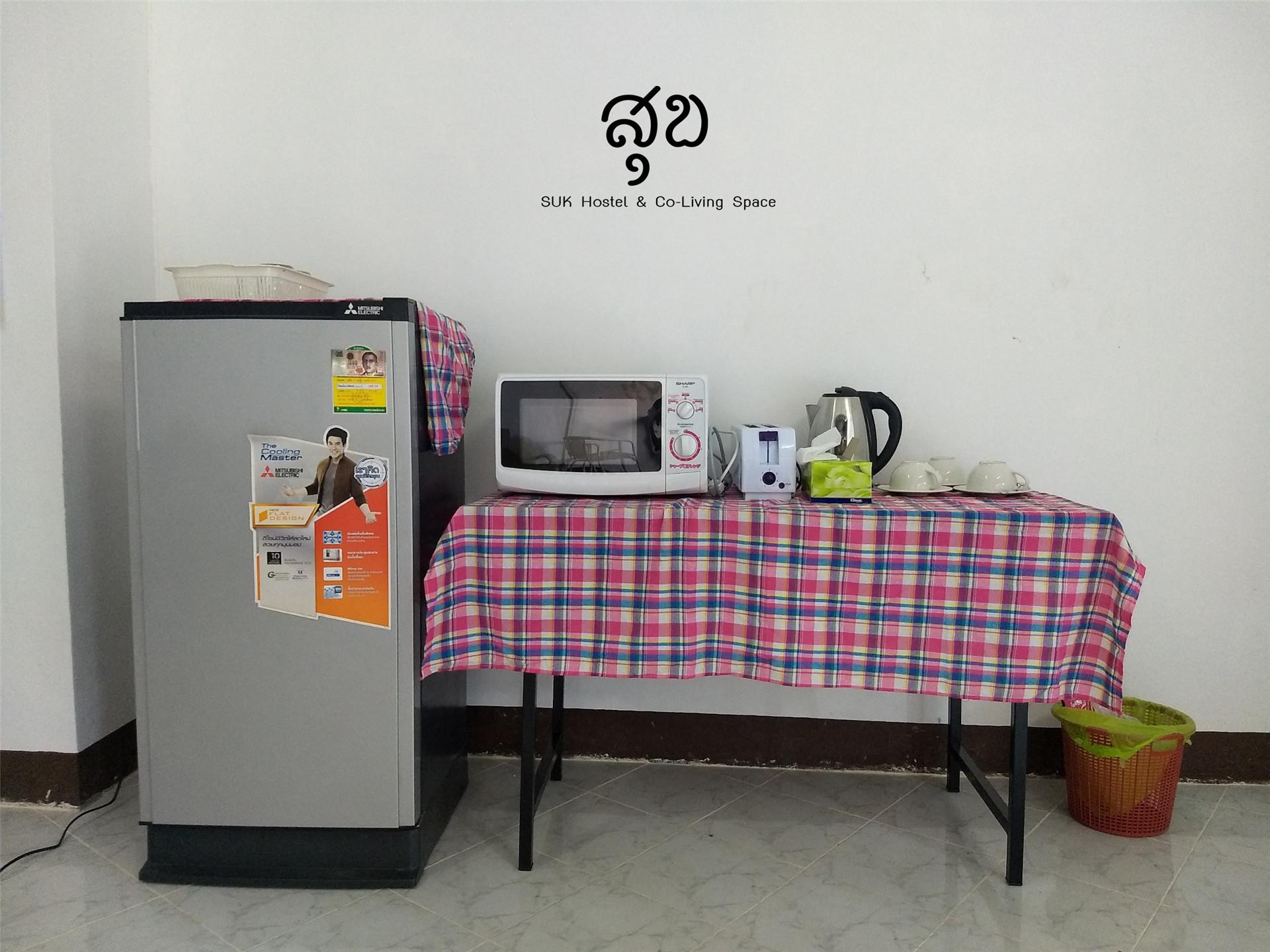 Suk Hostel & Co-Living Space @ Ha Yaek