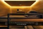Roomlord - Tsim Sha Tsui 1