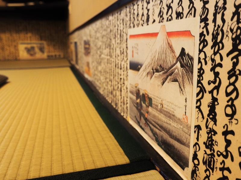 Sukeroku-no-Yado Sadachiyo