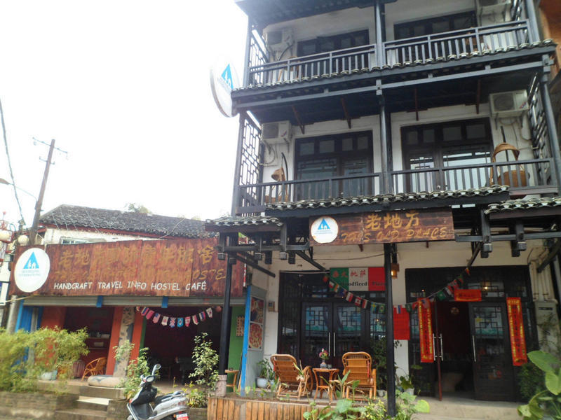 Xingping This Old Place International Youth Hostel