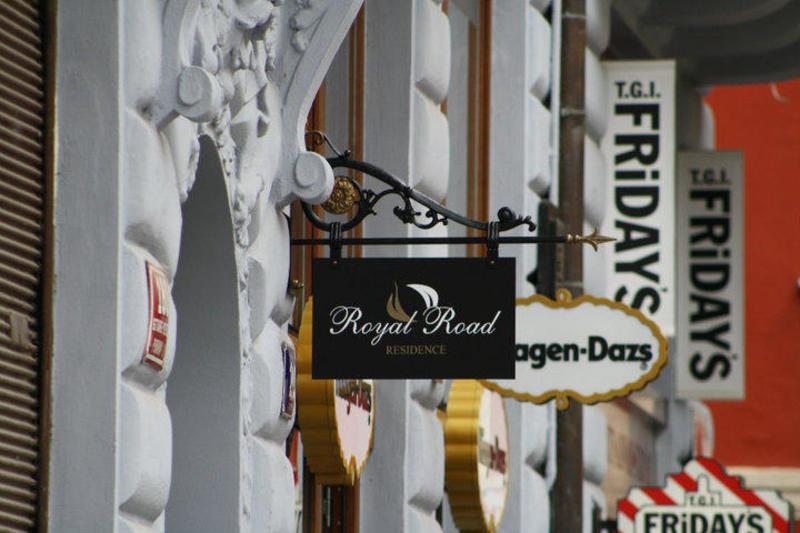 Royal Road Residence Prague