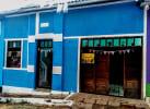 Tropicalia Hostel