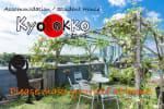 Accommodation Kyotokko