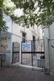 Suny Hostel