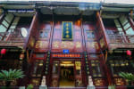 Tai'an Club Taoists Theme Culture Hotel