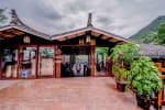 Xijiang Village Vision Hotel