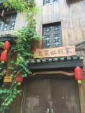 Fenghuang Samila House