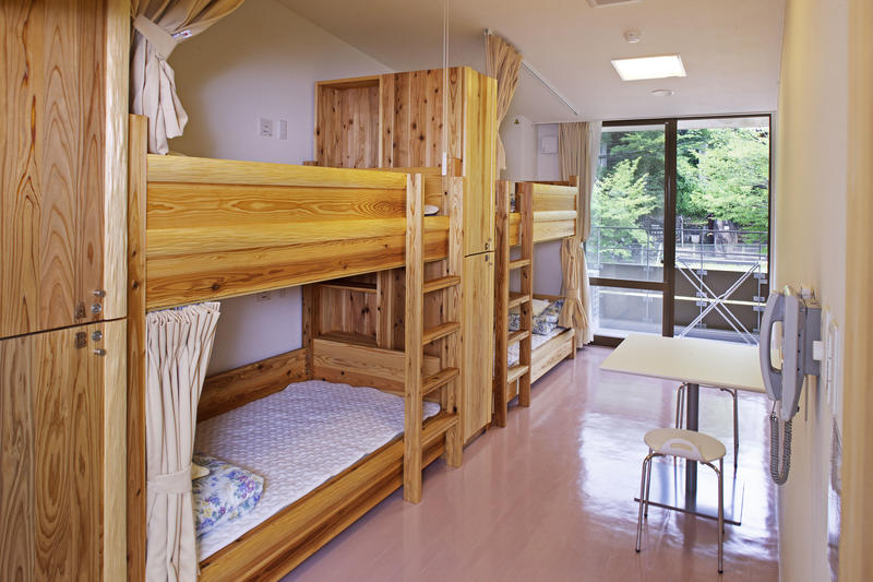 Kyoto UTANO Youth Hostel