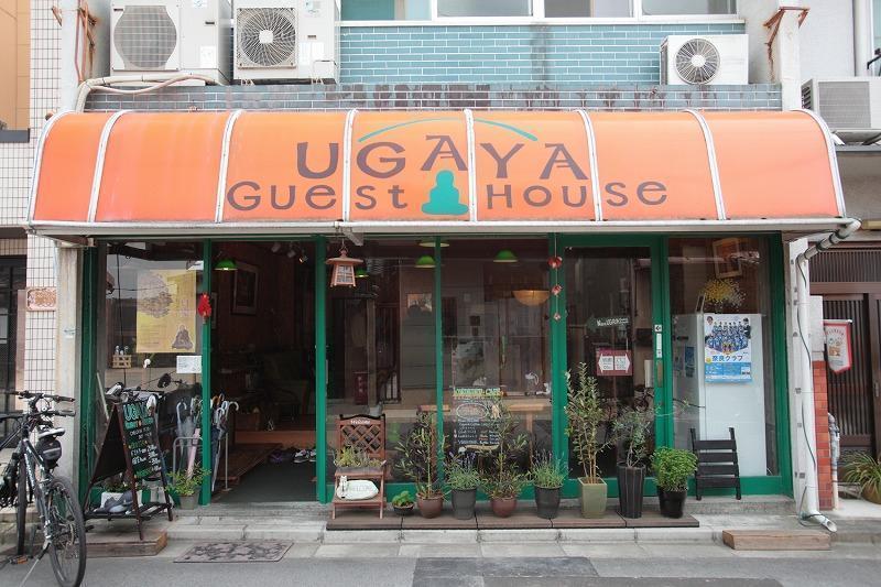 Nara UGAYA Guesthouse