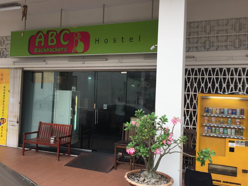 ABC Hostel