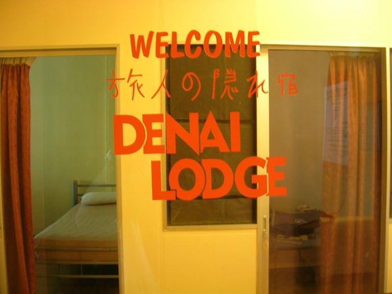 Denai Lodge