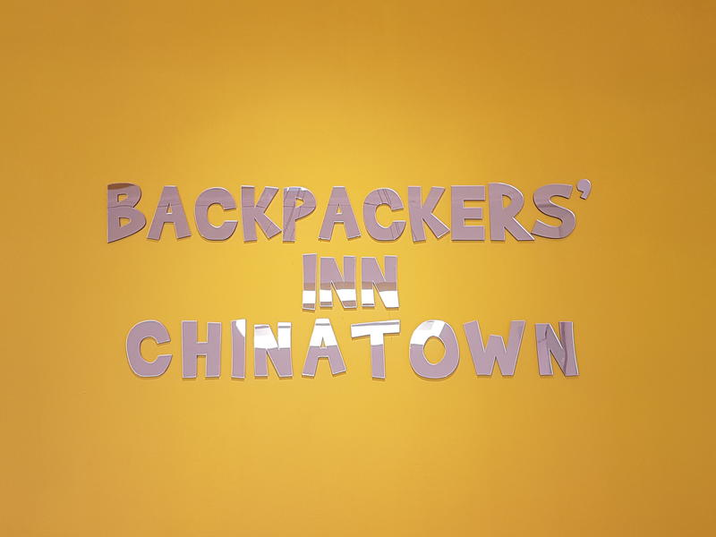 HOSTEL - Backpackers Inn Chinatown