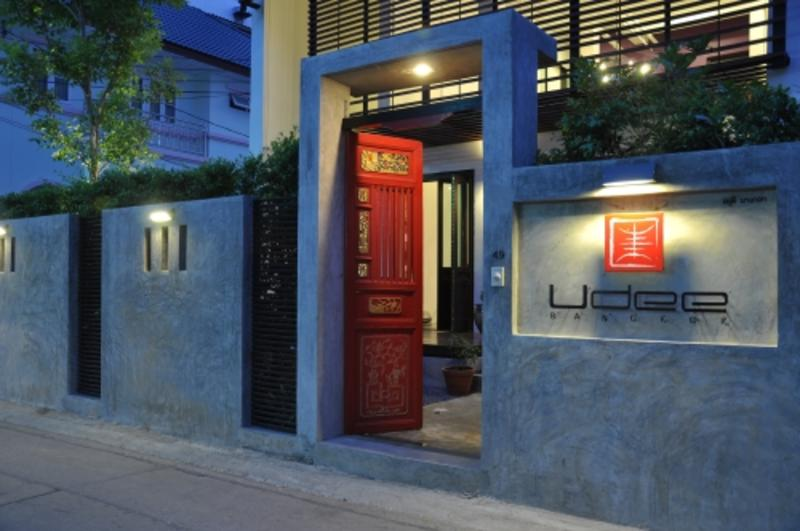 HOSTEL - Udee Bangkok