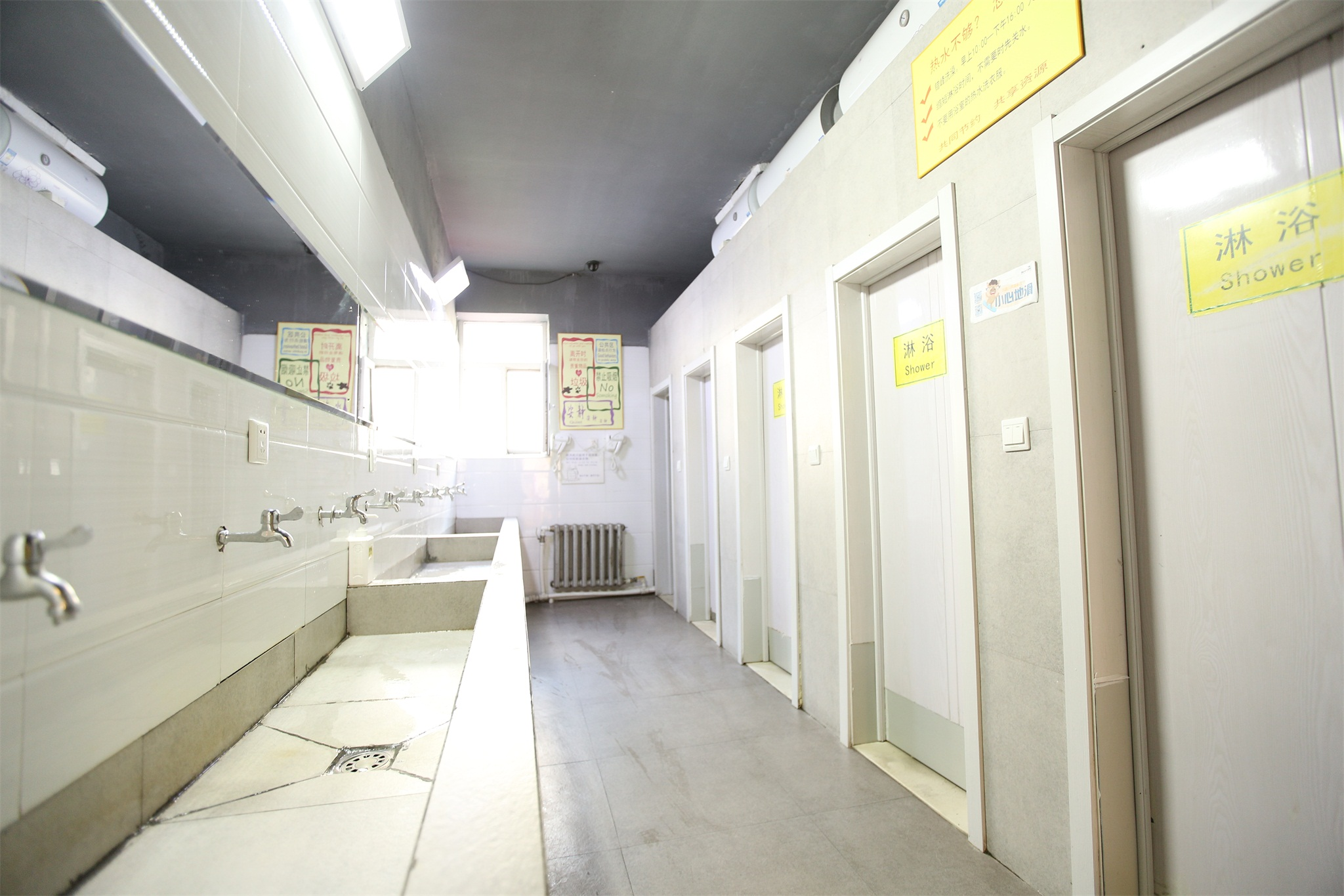Kazy International Youth Hostel Harbin