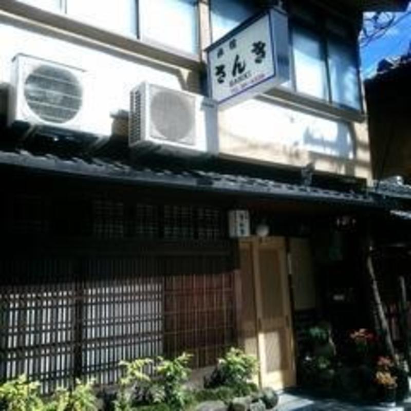Ryokan Sanki