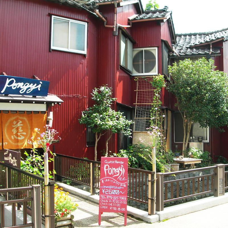 Guest House Pongyi