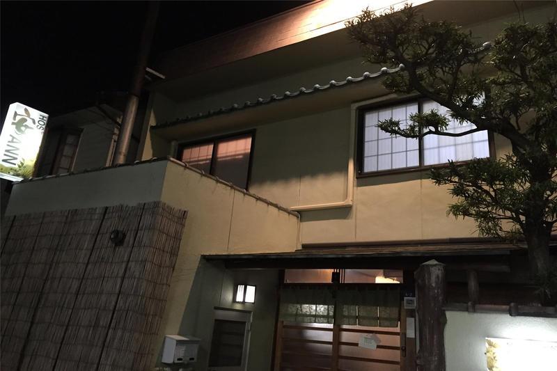 Hostel Ann