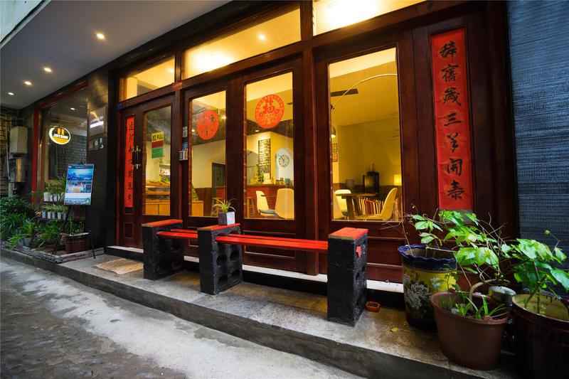 Showbiz Inn at West Street
