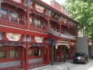 Beijing Heyuan Courtyard International Hostel