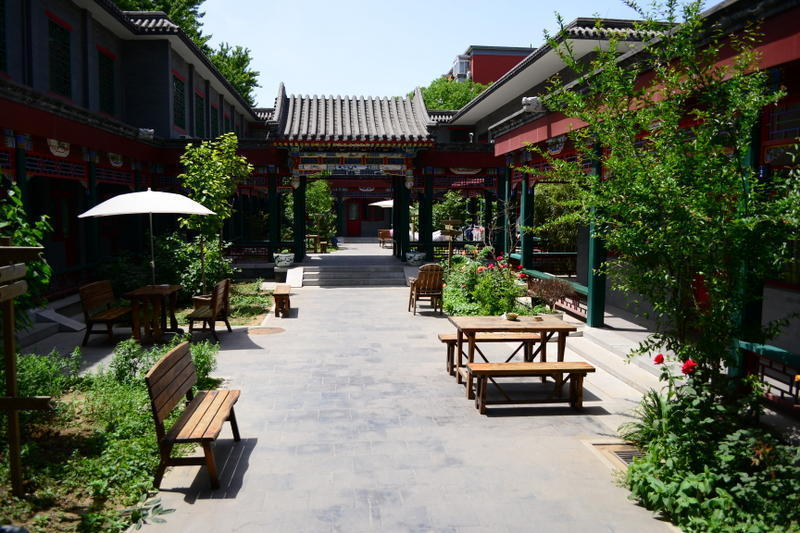 HOSTEL - Beijing Heyuan Courtyard International Hostel