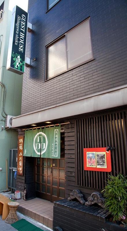 Guest House Shinagawa-shuku Tokyo