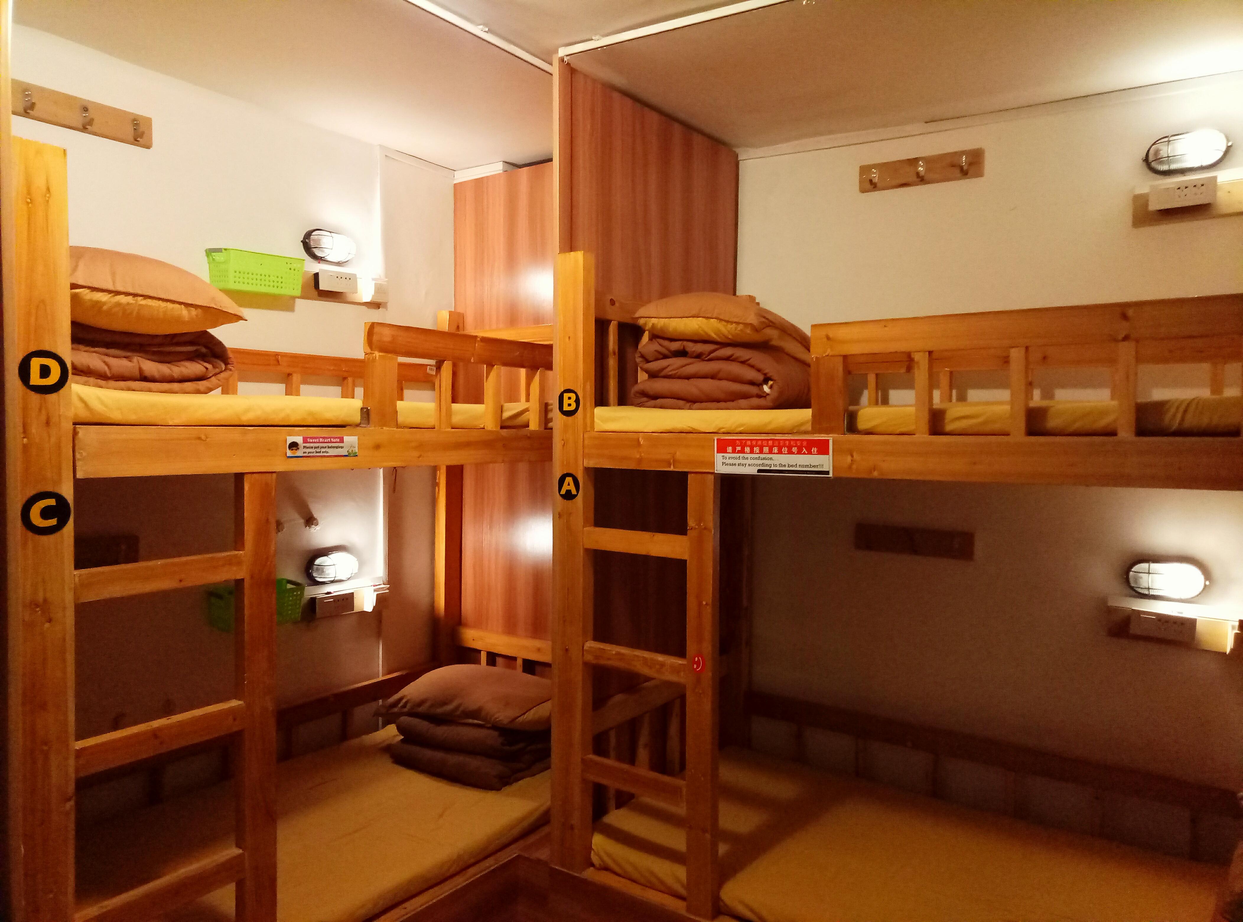 Yangshuo 11 Hostel
