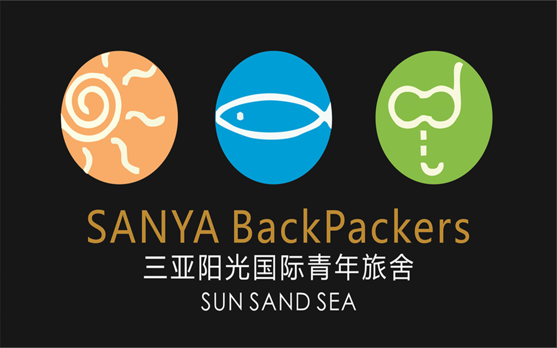 Sanya Backpackers