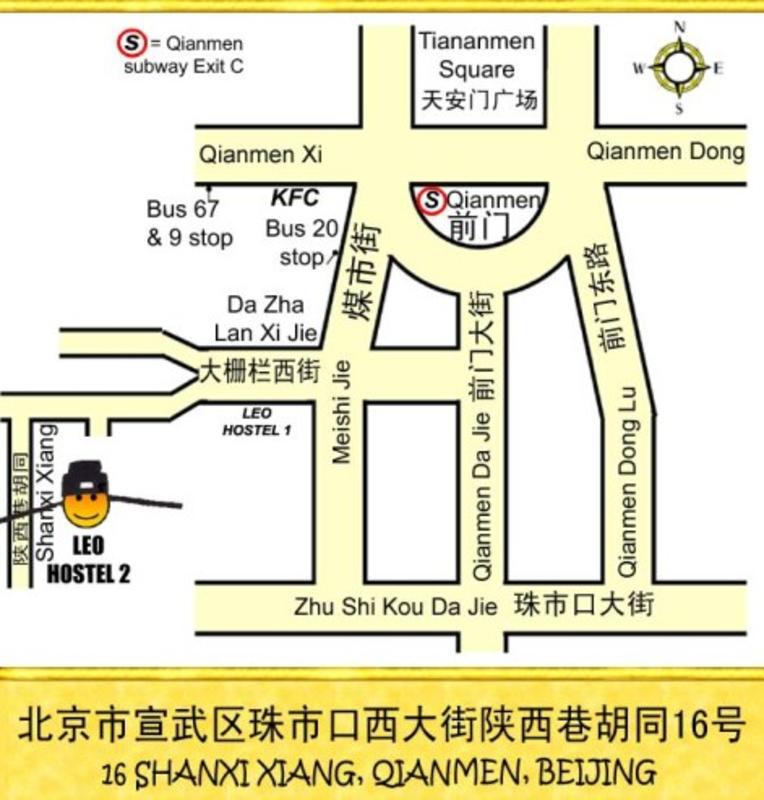 HOSTEL - Beijing Leo Hostel 2