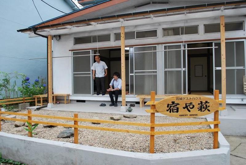Miyagi Guest House (Sendai)