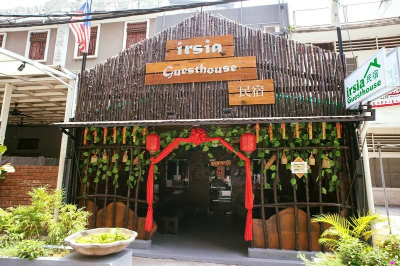 HOSTEL - Irsia Guesthouse