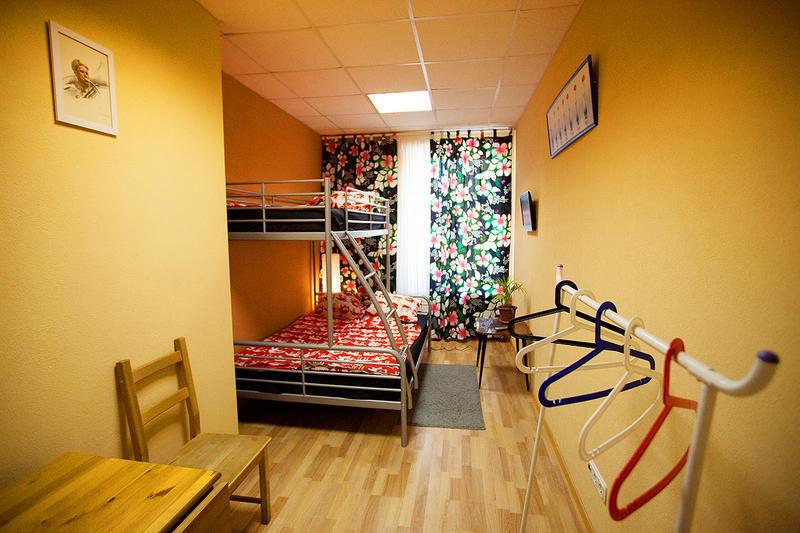 Djaga Hostel