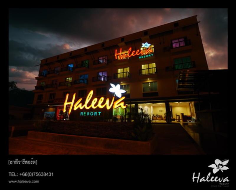 Haleeva Sunshine