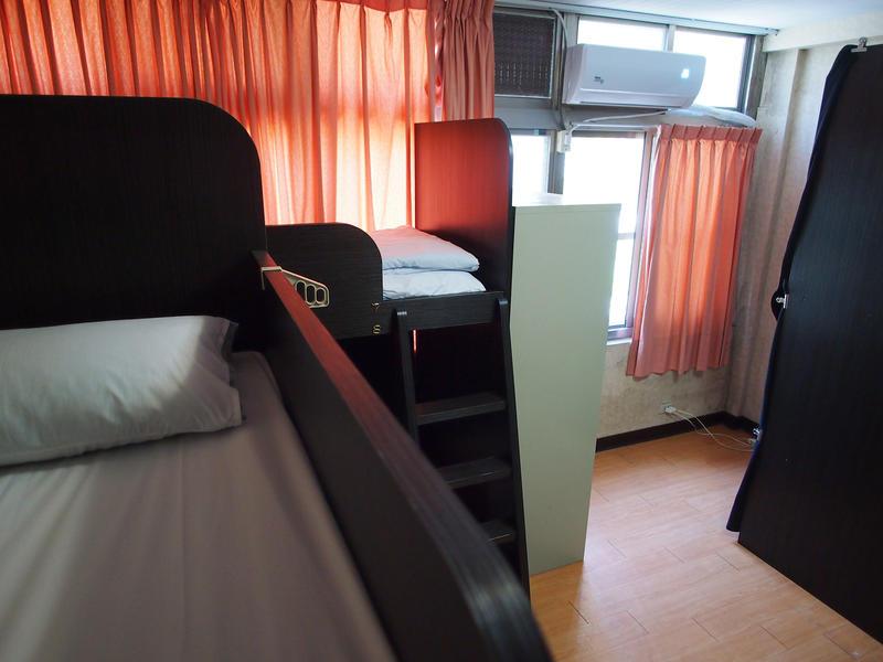 Walkers' Hostel
