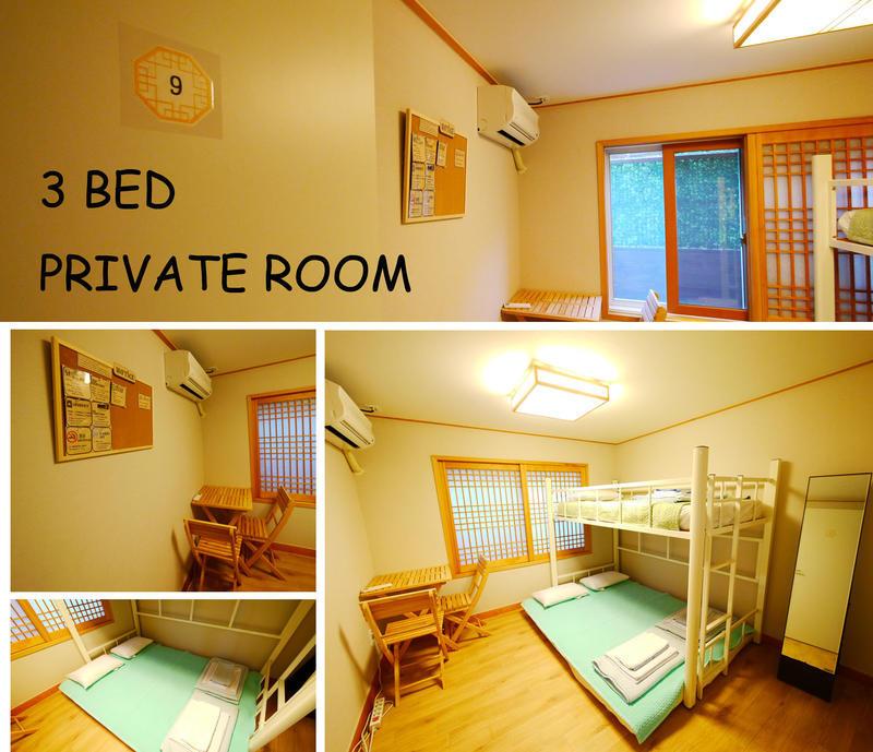 Seoul I Guesthouse