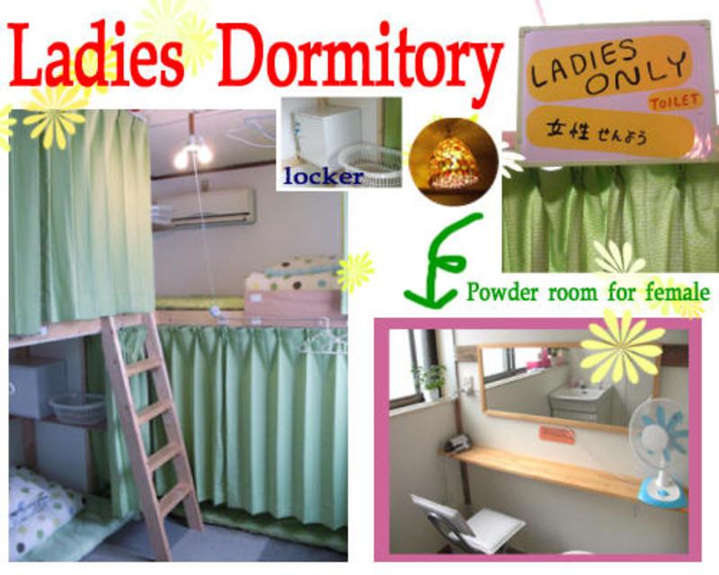 Kobe Sannomiya R2 Hostel