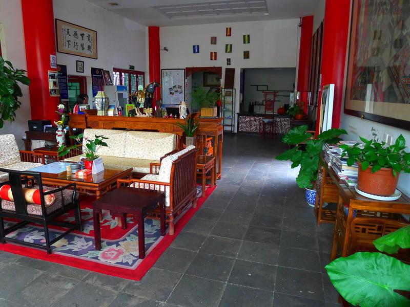 HOSTEL - Ming Courtyard