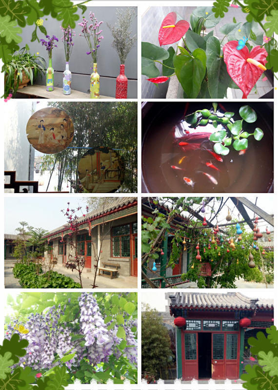 Ming Courtyard