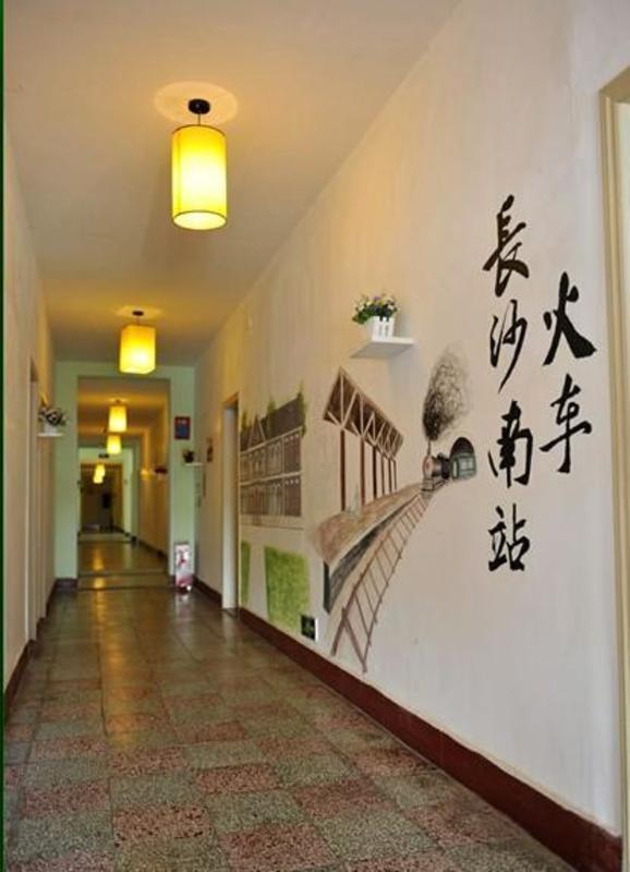 Changsha Academy International Youth Hostel