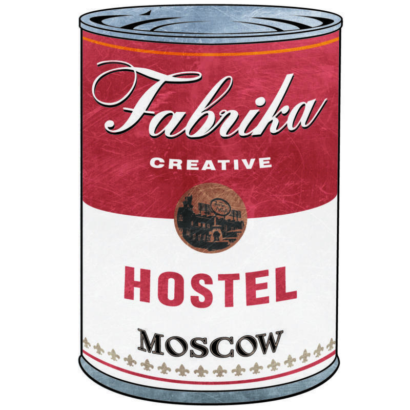 HOSTEL - Fabrika Hostel & Gallery on Red October