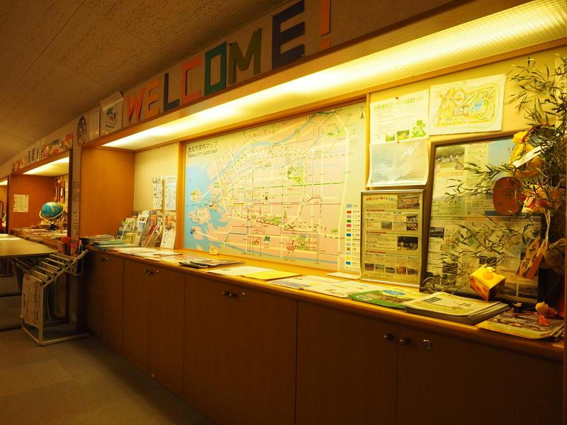 Osaka Municipal Nagai Youth Hostel