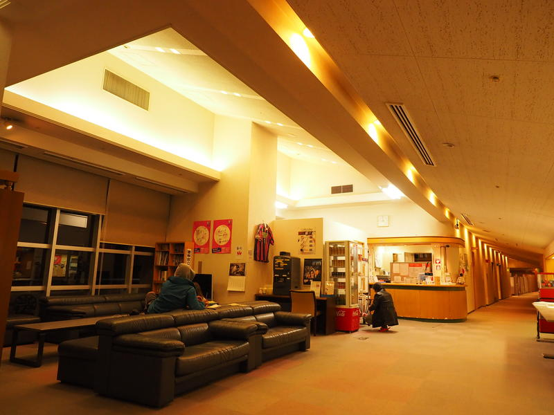 Osaka Municipal Nagai Youth Hostel