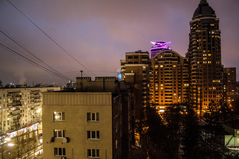 Eurohostel Kiev